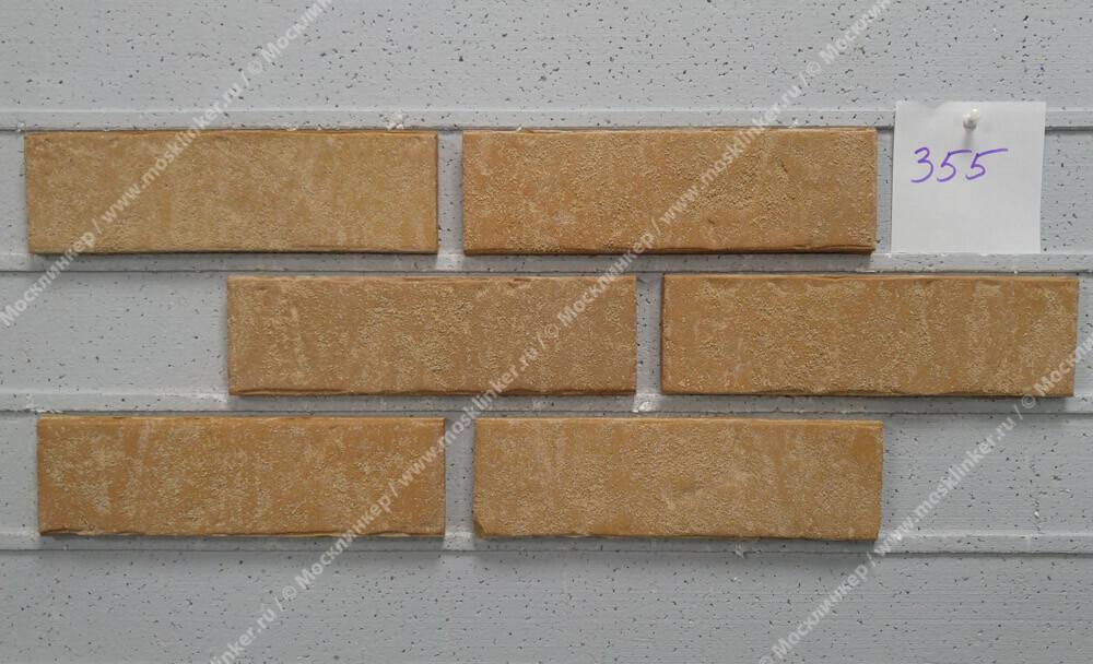 Stroeher - 355 sandschmelz, Zeitlos, состаренная поверхность, ручная формовка, 240x71x14 - Клинкерная плитка для фасада и внутренней отделки