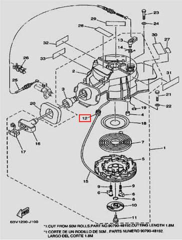 Манжета для лодочного мотора F5 Sea-PRO(10-12)