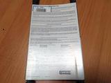Ремень вариатора ULTIMAX MAX1106M3