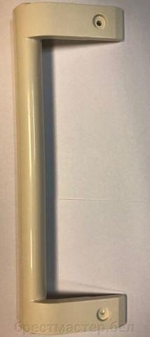 Ручка двери холодильника LG прямая (слоновая кость) 310 мм (AED73673702)