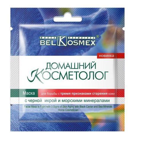 BelKosmex Домашний косметолог Маска для борьбы с 3-мя признаками старения кожи с черной икрой и морскими минералами 26г