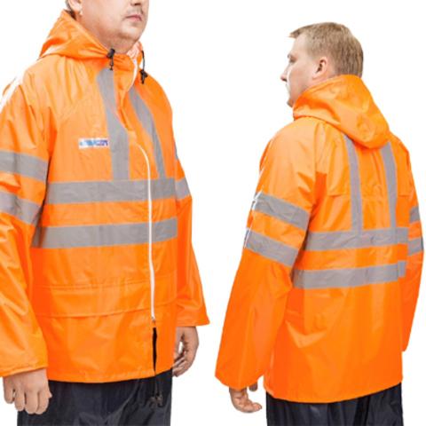 Куртка оранжевая влагозащитная Extra-Vision WPL