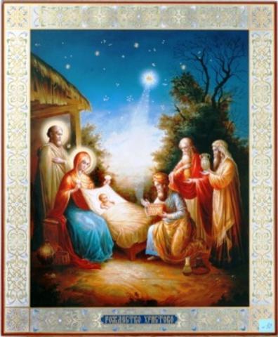 Иконы Рождества Христова
