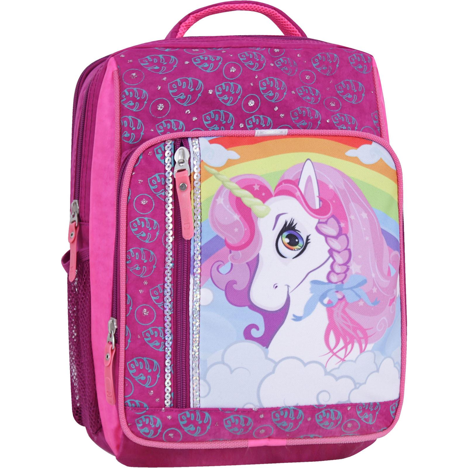 Школьные рюкзаки Рюкзак школьный Bagland Школьник 8 л. 143 малиновый 676 (0012870) IMG_2759_суб.767_-1600.jpg