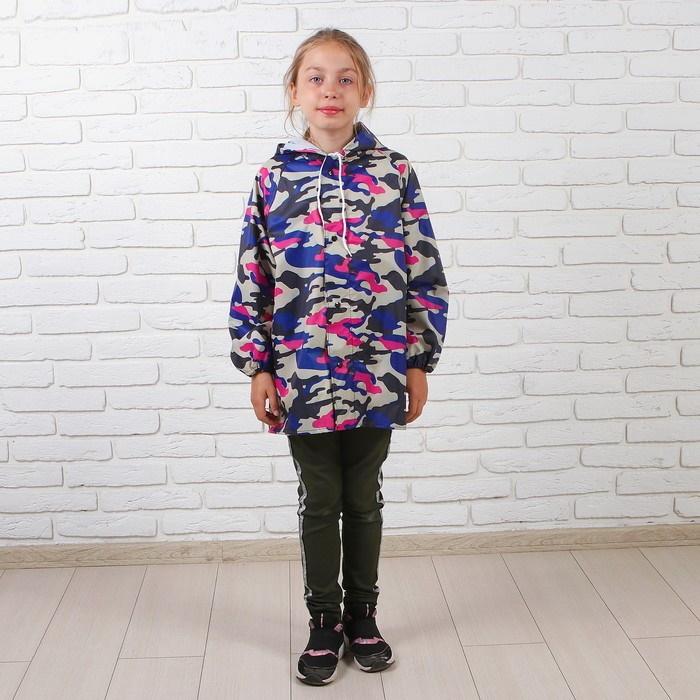 Дождевик детский Фиолетовый-Серый размер M фото