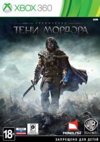 Xbox 360 Middle-Earth: Shadow of Mordor (русские субтитры)