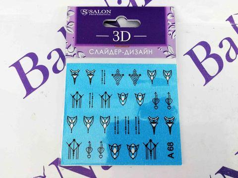 Слайдер-дизайн 3D для ногтей A68