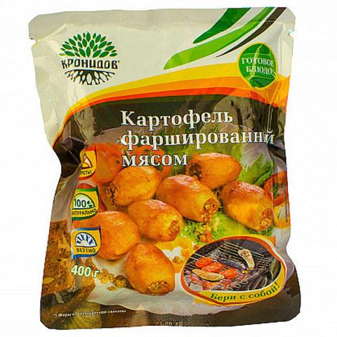Картофель фаршированный мясом 'Кронидов', 400г