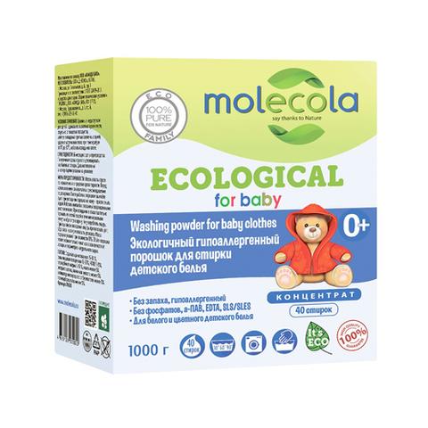 Стиральный порошок для стирки детского белья Концентрат | Molecola