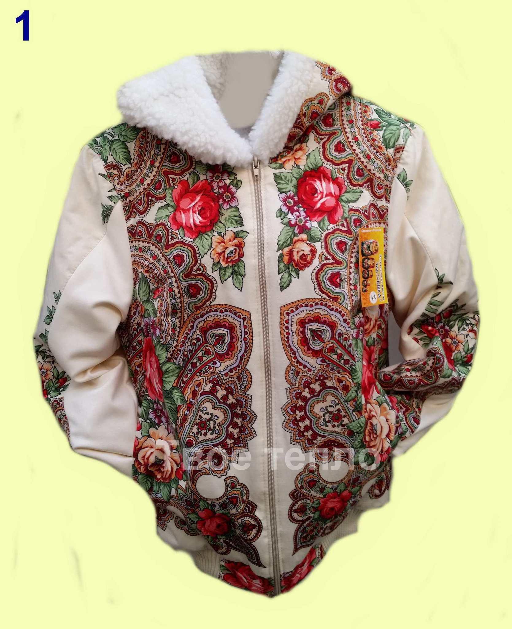 Куртка Матрешка