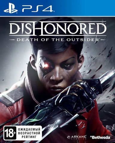PS4 Dishonored: Death of the Outsider (русская версия)