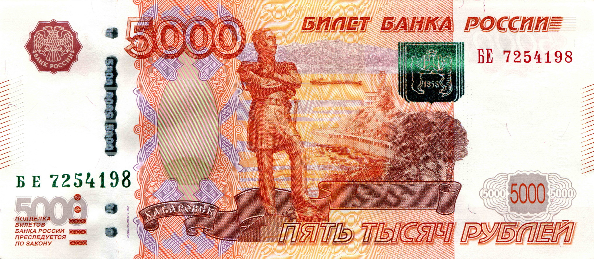 фото русских денег для печати станут отличным дополнением