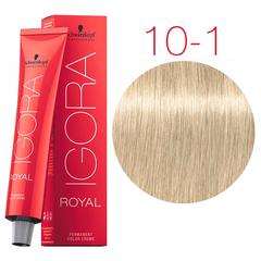 Schwarzkopf Igora Royal New 10-1 (Экстра светлый блондин сандрэ) - Краска для волос