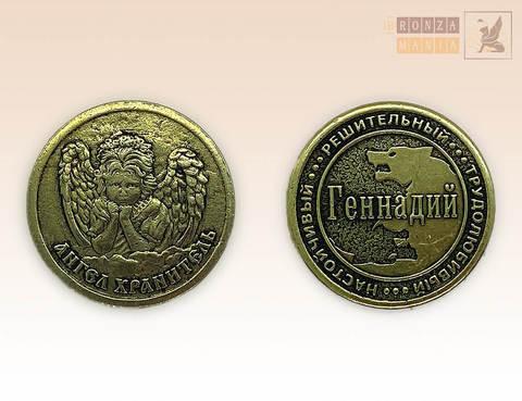 именная монета Геннадий