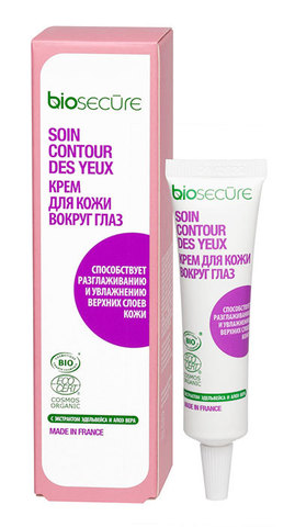 Крем для кожи вокруг глаз Bio Secure, 15 мл