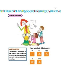 Easy Steps to Chinese for Kids (1a)