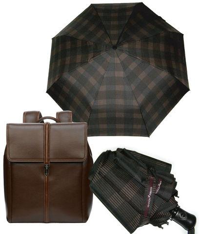 Комплект #12 VVVito рюкзак портфель(Италия) и компактный зонтик Mais.Perletti (Италия)