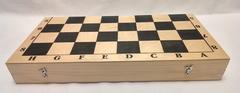 Шахматы Гроссмейстерские (турнирные) с доской (410*210)