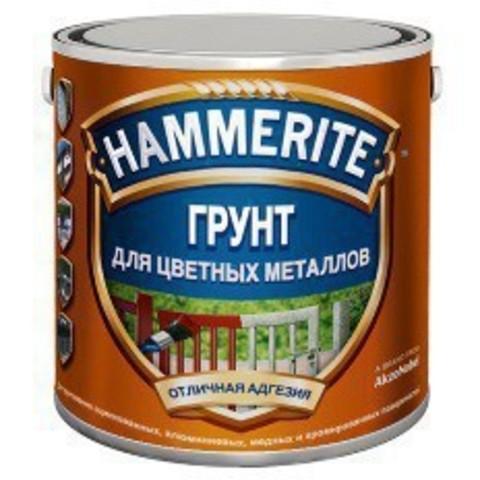Hammerite Special Metals Primer/Хамерайт Грунт для цветных металлов