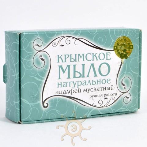 Мыло натуральное Шалфей мускатный Крымское, 85г
