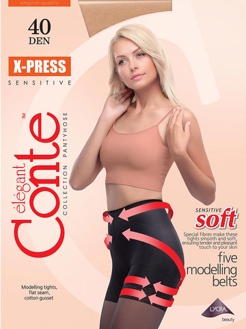 Колготки X-Press 40 XL Conte