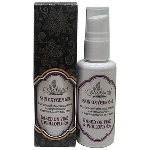 Кислородный гель-уход водорослевый для нормального и чувствительного типа кожи на основе  розового вина Шоконат