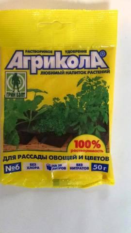 Удобрение Агрикола-6 для рассады
