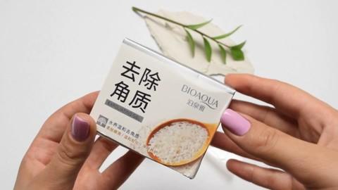 Гель-скатка с рисовым экстрактом BioAqua Brightening Exfoliating Gel
