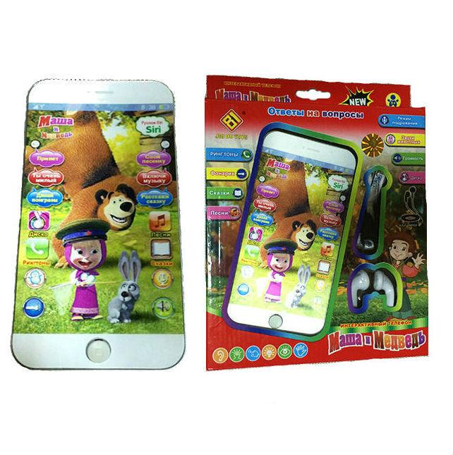 Интересно детям Интерактивный развивающий телефон «Маша и медведь» с наушниками 0fd39557d01dcb85fa03475a4a3eb867.jpg