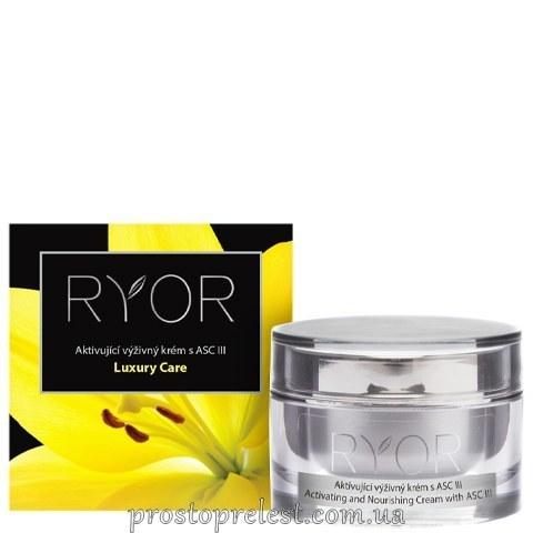Ryor Cream With ASC III - Активный крем с коллагеном