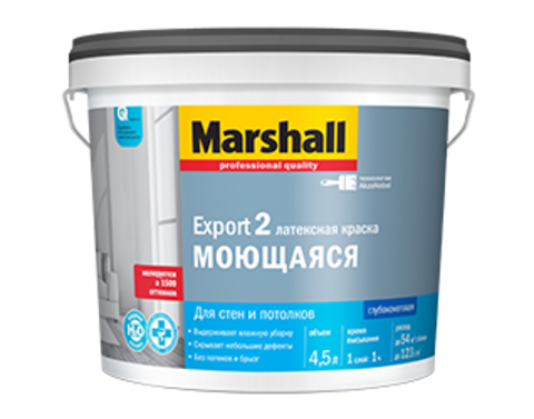 Marshall Export 2 Водная глубокоматовая краска для потолка и стен.