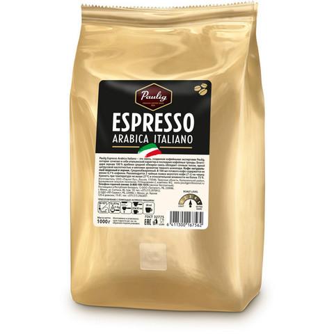 Кофе в зернах Paulig Espresso Arabica Italiano 100% арабика 1 кг