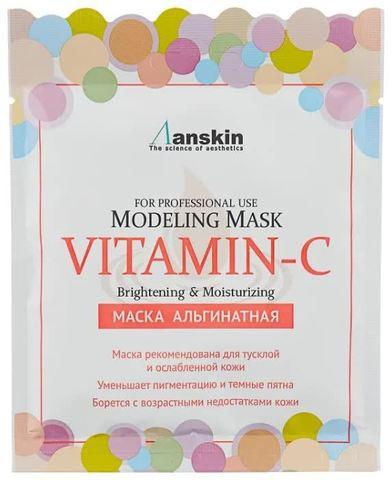 Альгинатная маска с витамином С Anskin Vitamin-C Modeling Mask (саше)