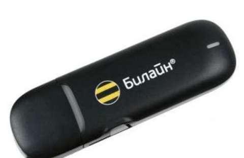 Huawei E3131 3G HSPA+ USB модем (универсальный)
