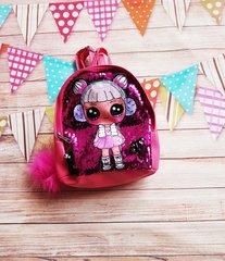 Рюкзак ЛОЛ с пайетками (ярко-розовый), LOL Surprise Dolls