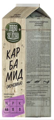 Карбамид Любо-Зелено 0,75кг удобрение