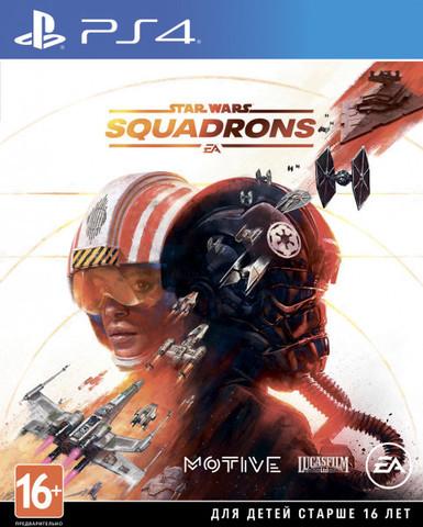 PS4 Star Wars: Squadrons (поддержка PS VR) (русские субтитры)