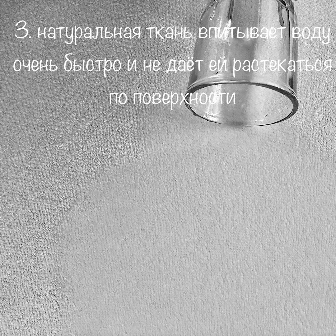 ОЗОРНИК - Непромокаемая наволочка 70х70