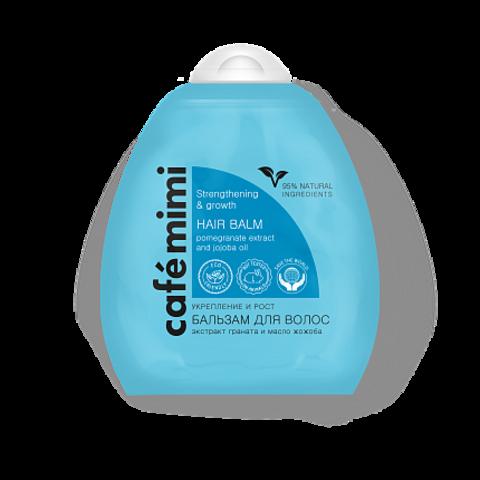 Cafe mimi Бальзам для волос Укрепление и рост волос (дой-пак) 250мл