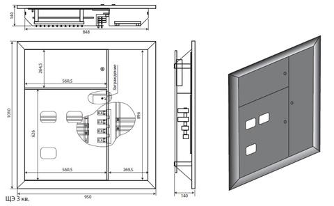 Щит этажный ЩЭ-3301 (со счетчиками)