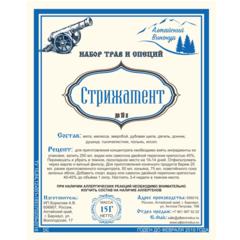 Набор для настаивания Алтайский винокур Стрижамент, 15 г на 10 л