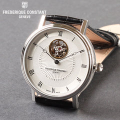 Часы мужские Frederique Constant FC-312MC4S36 Slimline