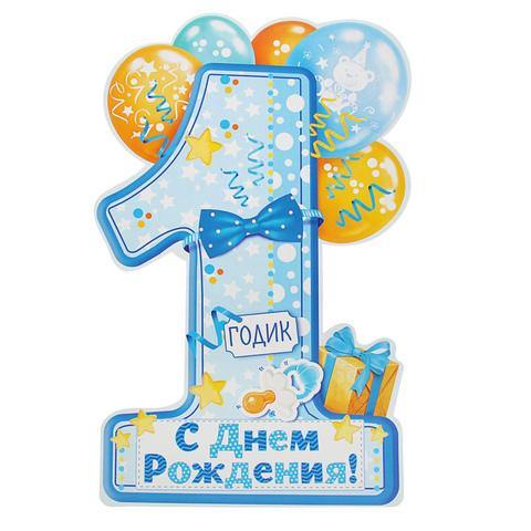 Печать на вафельной бумаге, День Рождения 21