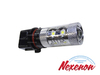 Светодиодная лампа PSX26W Epi-10