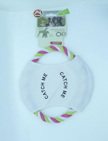 NEMS игрушка для собак канат-круг 18 см