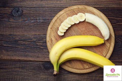 Банан - отдушка косметическая, 10 мл
