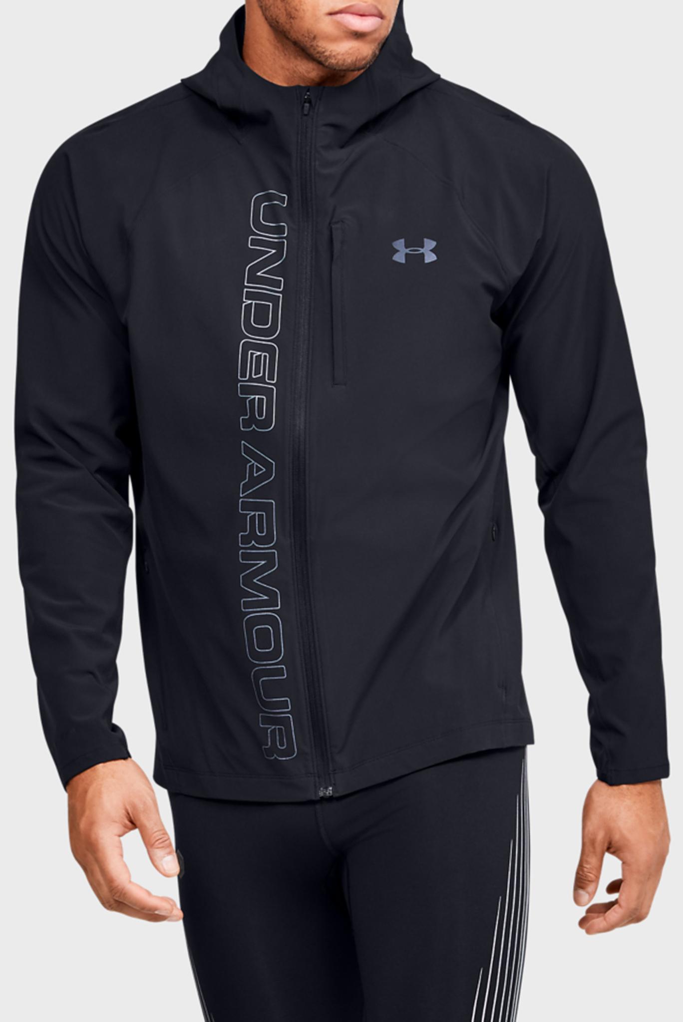 Мужская черная спортивная куртка M UA Qualifier OutRun the STORM Jacket Under Armour