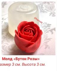 Форма роза