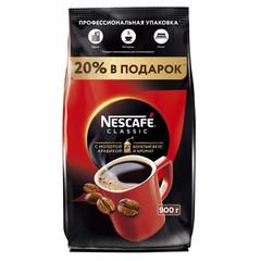Кофе Nescafe Classic раств.гранул.пакет 900г