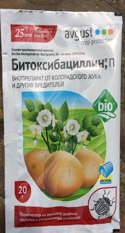 Инсектицидный биопрепарат Битоксибациллин